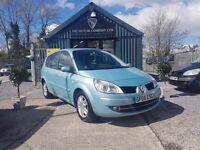 Renault Grand Scenic 1.5 DCI 106 DYNAMIQUE S (blue) 2008