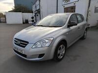 2009 Kia ceed 1.4 S / Manual / Petrol / Hatchback / Silver / 5door