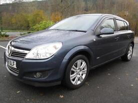 08/08 VAUXHALL ASTRA 1.6 DESIGN 5DR HATCH IN MET BLUE WITH ONLY 75,000 MILES