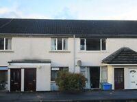 2 bedroom flat in Ingleston Avenue, Dunipace, Falkirk, FK6 6QP