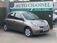2009 Nissan Micra 1.5 dCi Visia 5dr