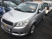 Chevrolet Aveo 1.4 LT - Rac Check - Mot - Low Insurance - Silver