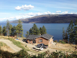 Guest Suit with Spectacular Lake View - Holiday rental