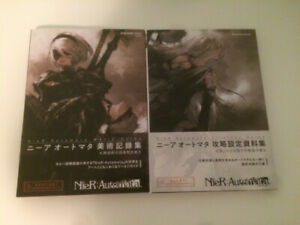 NieR:Automata World Guide and Artbook & Strategy Guide Book