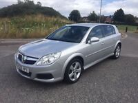"VAUXHALL SIGNUM ELEGANCE CDTI 06/2006 PLATE 1.9 ALLOYS """"TINTED GLASS"""" S/H UP TO """"87k"
