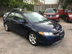 "2007 HONDA CIVIC EX ""CERTIFIED/NO ACCIDENT/LOW KM"