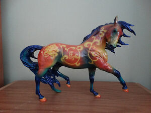 Breyer horse - Chinese Year of the Horse