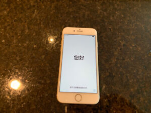 Iphone 7 - 32 GB - gold color, no screen damage or scratches