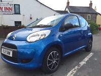 Citroen c1 1.0 vtr 2011 - immaculate condition