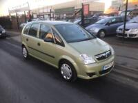 2007/57 Vauxhall Meriva 1.4 16v Life 5dr MPV LOW MILEAGE ONLY 65865 MILES