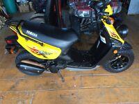 2009 Yamaha 50cc Scooter
