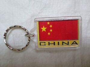 China Key Chains