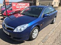 VAUXHALL VECTRA 1.8 (2007) 1 YEAR MOT , 84000 MILES, WARRANTY £1250