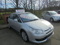 2005 Citroen C4 1.6HDi 16v ( 110hp ) VTR Plus VTR+ LOW MILES