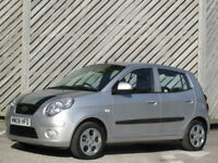 2008 KIA PICANTO 2 1.1 5DR HATCH - ONLY 44000 MILES !