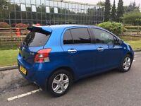 Toyota Yaris 1.4 D4D Diesel 1.4 NewShape £20 Tax/Yr, (6) Speed, 65+ MPG, Like VW Polo