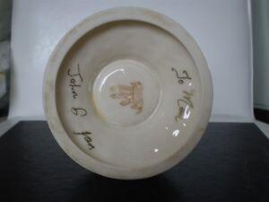 Belleek Porcelain Vase Kitchener / Waterloo Kitchener Area image 7