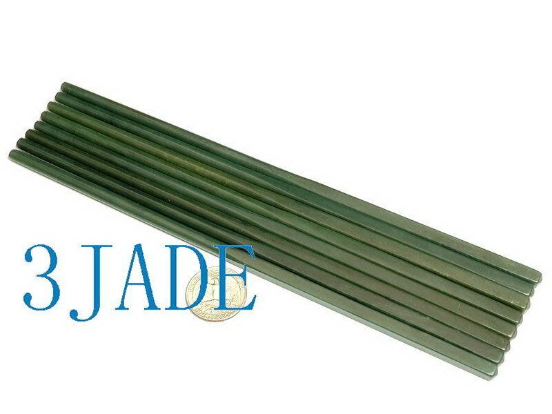 2 Pairs of Natural Nephrite Jade Chopsticks