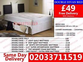 double beds Arlington