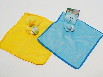 Hunde- Welpenspielzeug - Plüschtuch mit Figur + Squeaker - 27x27cm - gelb / blau ()