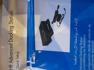 HP Advanced Docking Station EN489AA with Dual Link 03