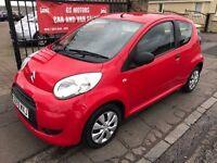 2009 (59) CITROEN C1, £20 ROAD TAX, 1 YEAR MOT, WARRANTY, NOT CORSA CLIO POLO PUNTO YARIS 107 AYGO