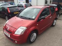 Citroen c2 1.1 sx 2005 cheap