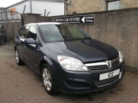 08 58 VAUXHALL ASTRA 1.6 BREEZE LTD EDN 5DR LOW MILEAGE AIRCON SPORTS SEATS