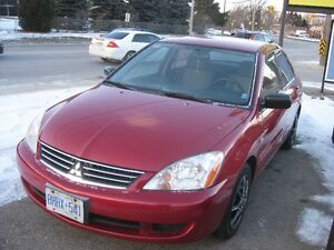 2006 Mitsubishi Lancer Sedan -new price