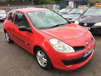 RENAULT CLIO 1.4 EXPRESSION 2007 / 1 OWNER / FULL SERVICE HISTORY / 12 MONTH MOT / HPI CLEAR