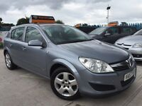 2008 Vauxhall Astra 1.7 CDTI - 111k Miles - 60+ MPG -FULL SERVICE HISTORY!! -FREE WARRANTY INCLUDED!