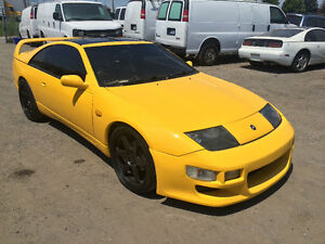 1990 Nissan 300ZX Coupe (2 door)