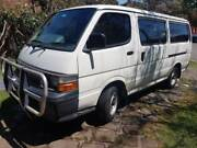Toyota Hiace LWB Low Ks Automatic South Melbourne Port Phillip Preview