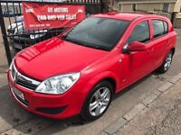 2009 VAUXHALL ASTRA 1.4 ACTIVE, 64000 MILES, 1 OWNER, WARRANTY