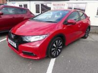 2014 HONDA CIVIC I-VTEC SE PLUS EDITION ** CRUISE + REVERSE CAM ** HATCHBACK PET