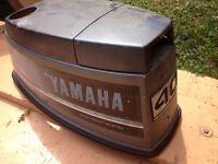 Yamaha 40/pro 50 shifter and engine parts