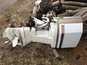 70's Chrysler 105hp outboard