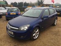 2007 Vauxhall Astra 1.8i 16v ( 140ps ) SRi petrol.manual