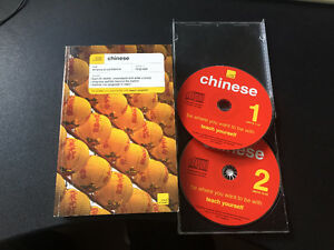 Teach Yourself Mandarin Chinese (2 Audio CDs and Book)