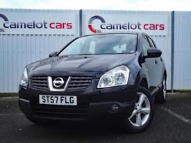2007 (57) NISSAN QASHQAI TEKNA 2WD 1.5 DIESEL LEATHER INTERIOR PANORAMIC ROOF