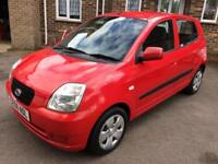 Kia Picanto 1.1 Zapp! - MOT UNTIL: 12/05/18 - 1FK - CALL NOW: 07888760236