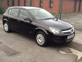 Vauxhall/Opel Astra 1.4i FINANCE AVAILABLE WITH NO DEPOSIT NEEDED