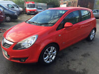 2007 VAUXHALL CORSA 1.2 SXI A/C 5 DOOR HATCHBACK RED