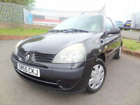 2005 Renault Clio 1.2 Rush - ONLY 59000mls - KMT Cars