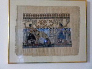 """EGYPTIAN PAINTING ON PAPYRUS - 21.25"""" X 17.5"""""""