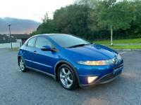 2007 HONDA CIVIC 1.8 ES AUTOMATIC ONLY 54,000 MILES PAN ROOF SERVICE HISTORY!!