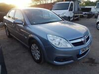 Vauxhall/Opel Vectra 1.8i VVT ( 140ps ) 2006.5MY Design