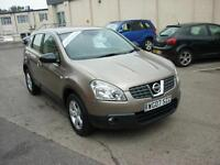 2007 Nissan Qashqai 1.5dCi 2WD Acenta Finance Available