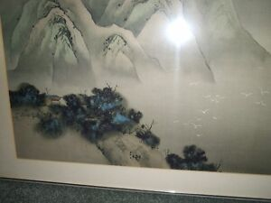 """Chinese Artist David Lee """"The Mountains"""" 1978 Framed Lithograph? Regina Regina Area image 6"""