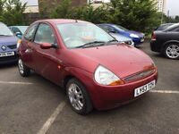 WIN A FORD KA WITH A GO ON THE LOTTO BONUS BALL 10 A NUMBER